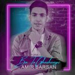 کاور آهنگ Amir Hossein Barsan - Ba To Ghashange