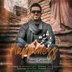 کاور آهنگ Hamid Chelaresi - Khoshbakhti