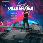 کاور آهنگ Milad Ghorbani - Ballistic Rocket