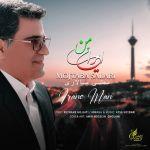 کاور آهنگ Mojtaba Salari - Irane Man