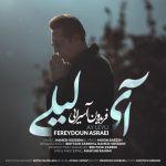 Fereydoun - Ay Leyli