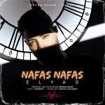 کاور آهنگ Elyad - Nafas Nafas