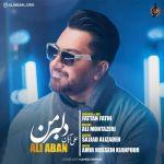 کاور آهنگ Ali Aban - Delbare Man
