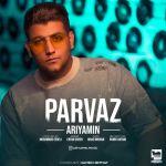 کاور آهنگ Ariyamin - Parvaz