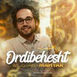 کاور آهنگ Mostafa Mahyar - Ordibehesht