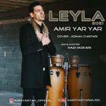 کاور آهنگ Amir Yar Yar - Leyla