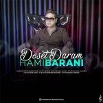 کاور آهنگ Hami Barani - Doset Daram