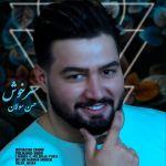 کاور آهنگ Hasan Soolan - Sarkhosh
