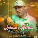 کاور آهنگ Mehryab - Lebase Kurdi