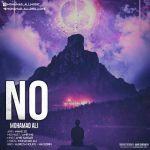 کاور آهنگ Mohamad Ali - No