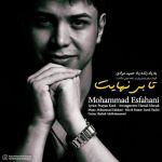 کاور آهنگ Mohammad Esfahani - Ta Bi Nahayat