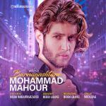 کاور آهنگ Mohammad Mahour - Barnagashtam