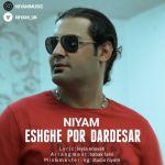 کاور آهنگ Niyam - Eshghe Por Dardesar