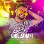 کاور آهنگ Omid Zamani - Lajbaz