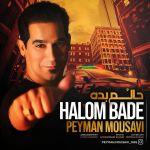 کاور آهنگ Peyman Mousavi - Halom Bade