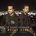 کاور آهنگ Macan Band - Ye Name Khande