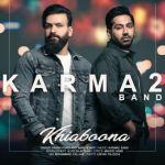 کاور آهنگ Karma2 Band - Khiabona