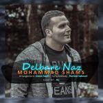 Mohammad Shams - Delbare Naz