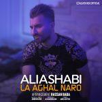 کاور آهنگ Ali Ashabi - La Aghal Naro