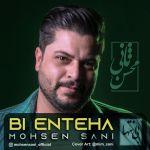 کاور آهنگ Mohsen Sani - Bi Enteha