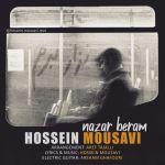 کاور آهنگ Hossein Mousavi - Nazar Beram