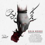 کاور آهنگ Mohsen Chavoshi - Koja Boodi