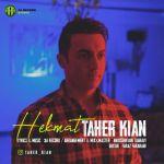 کاور آهنگ Taher Kian - Hekmat