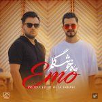 کاور آهنگ EMO Band - Mahe Khoshgelam