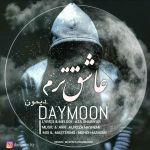 کاور آهنگ Daymoon - Ashegh Taram