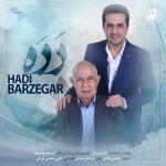 کاور آهنگ Hadi Barzegar - Dada