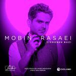 کاور آهنگ Mobin Rasaei - Divoone Bazi