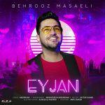 کاور آهنگ Behrouz Masaeli - Ey Jan
