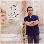 کاور آهنگ Amin Firouzpour - Khayam 2