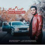 کاور آهنگ Hesam Monem - Gole Aramesh
