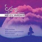 کاور آهنگ Mehdi Yarrahi - Bi Sarzamin (New Version)