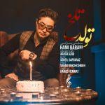 کاور آهنگ Hami Barani - Tavalod Talkh