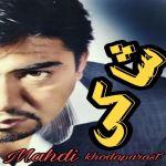کاور آهنگ Mahdi Khoda Parast - Shaki