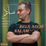 کاور آهنگ Reza Aeein - Salam