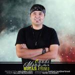 کاور آهنگ Mortaza Ayrumlu - Mana Jande
