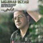 کاور آهنگ Mehrdad Rezaei - To Kojaei