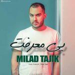 کاور آهنگ Milad Tajik - Bi Marefat
