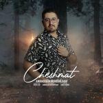 Amir Hossein Moradnezhad - Cheshat