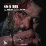 کاور آهنگ Amirhossein Noshali - Khafaghan