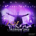 کاور آهنگ Shahram Aria - Harfe To