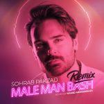 Sohrab Pakzad - Male Man Bash Remix