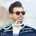 کاور آهنگ Reza Mohammadi - Bi Naghs