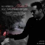 کاور آهنگ Ali Atbeen - Age Dastamo Begiri