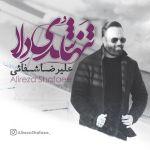 کاور آهنگ Alireza Shafaiee - Tanha Shodi Dela