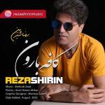 کاور آهنگ Reza Shirin - Kafeh Baroon