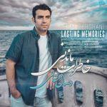 کاور آهنگ Vesal Dehghani - Lasting Memories